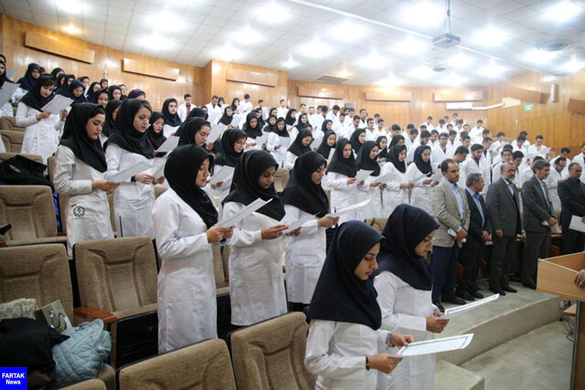 معاون آموزشی وزیر بهداشت: امکان تعویق آزمون دستیاری وجود ندارد