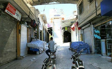 تعطیلی بازار 5 شهر در لرستان