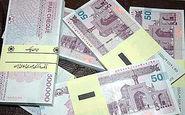 کشف 145 میلیون ریال چک پول تقلبی در