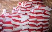 ۲ تن شیر خشک قاچاق در ایرانشهر کشف شد