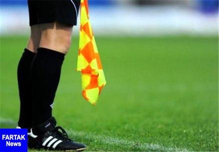 تقدیر از چهار ناظر با تجربه داوری فوتبال کشور