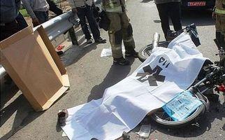 جنازه مرد تهرانی وسط خیابان / شب گذشته رخ داد
