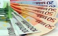یوروی نیمایی ۱۰ هزار تومان را رد کرد