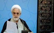 حکم اعدام سلطان سکه و همدستش تایید شد + فیلم