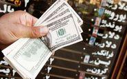 مدیریت بازار ارز؛خبرهای خوبی در راه است!
