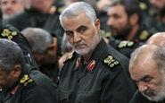 سردار سلیمانی: حتما انتقام حمله تروریستی زاهدان را میگیریم