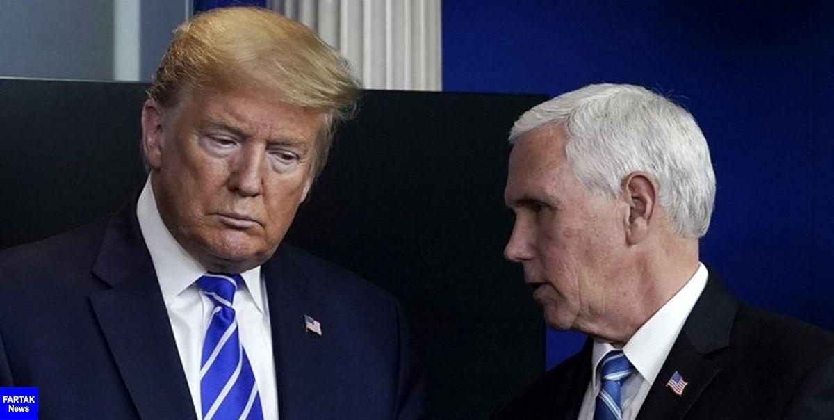ترامپ: اگر مایک پنس شجاعت داشت نتیجه متفاوتی در انتخابات رقم میخورد