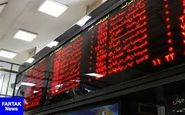حمایت بیمه از سهامداران در مقابل نوسان بورس