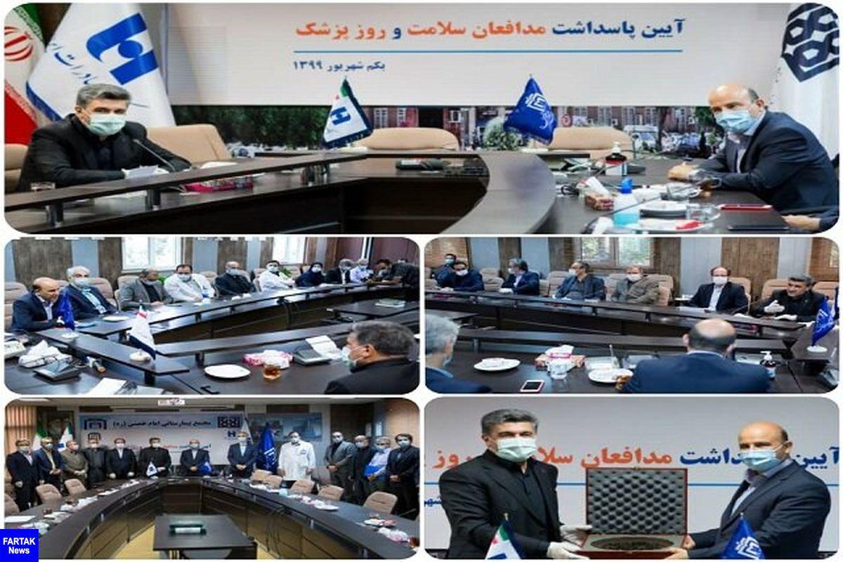 بانک صادرات ایران به مدافعان سلامت تسهیلات می دهد