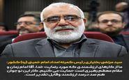 حمایت رئیس کمیته امداد از فعالیتهای فرهنگی جهادی نوجوانترین فرمانده جهادی کشور