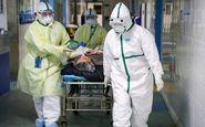 سه شنبه 11 آذر| تازه ترین آمارها از همه گیری ویروس کرونا در جهان