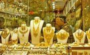 قیمت طلا و سکه فردا به کدام سو می رود؟ (۴ آبان)
