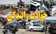 حادثه رانندگی در سیستان وبلوچستان ۵ کشته برجای گذاشت