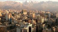 گران ترین و ارزان ترین مناطق تهران کجاست؟ / رتبه های اول تا سوم