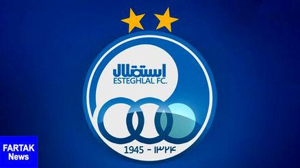 باشگاه استقلال به صداوسیما اعتراض کرد