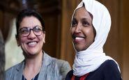 دو نماینده مسلمان کنگره آمریکا: انشاءالله فلسطین به زودی آزاد شود
