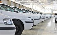 قیمت خودرو امروز ۱۳۹۷/۱۱/۲۸|پراید ۴۷ میلیون تومان شد