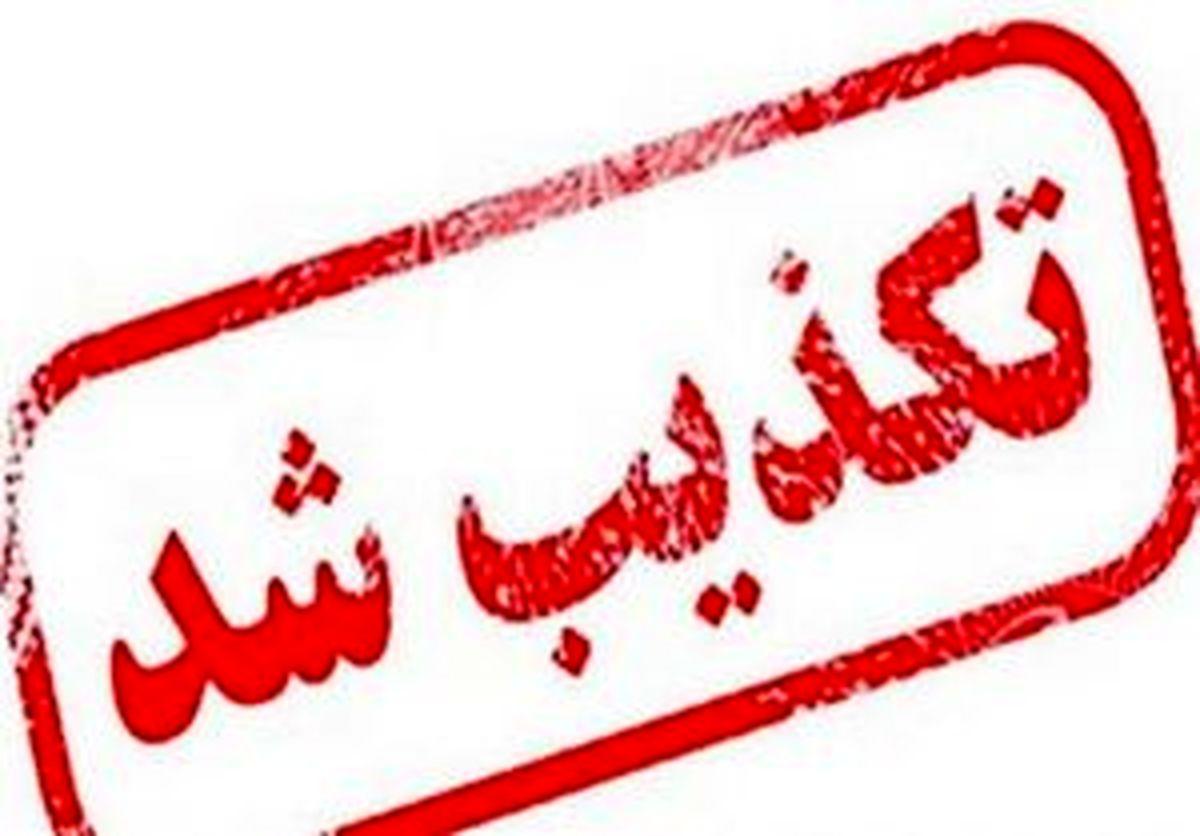 احمد کرمی ثبت نامش در انتخابات شورای شهرتهران را تکذیب کرد