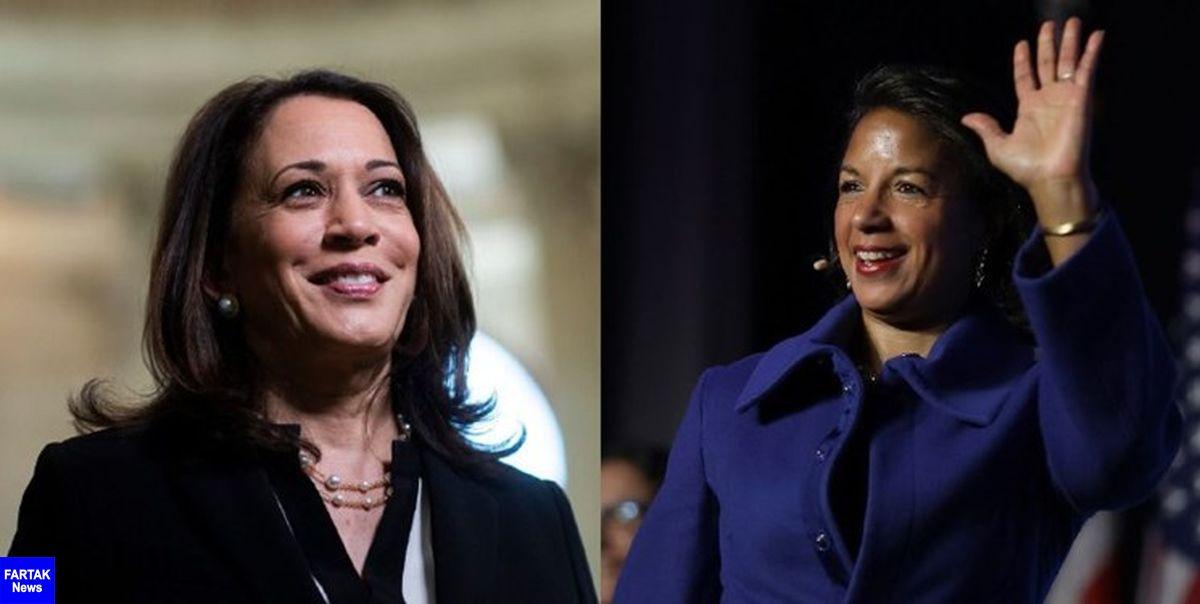 رایس و هریس دو گزینه نهایی بایدن برای معاونت ریاستجمهوری