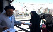 ۱۲ هزار غذا به مناسبت عید بزرگ غدیر در جوار حرم کریمه اهل بیت (ع) توزیع شد
