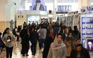 نمایشگاه کتاب تهران تا ساعت۲۱ تمدید شد