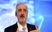 دمشق: بحرانی به نام «بحران کردها» نداریم؛ کردها جزئی از مردم سوریه هستند