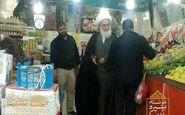 آیت الله نوری همدانی در میوه فروشی! + عکس