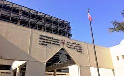 بحرین 10 تن را به حبس ابد محکوم کرد