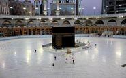 اعلام محدودیت برای ورود زائران خارجی حج امسال از سوی سعودیها به خاطر کرونا