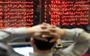 اختلال در سامانه معاملاتی بازارهای بورس