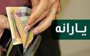 پرداخت یارانه ۱۰۰ هزار تومانی دولت به خانواده های اصحاب فرهنگ و هنر