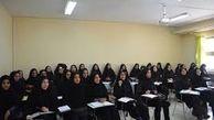 دانشجومعلمان مشمول دریافت «عیدی» نمیشوند