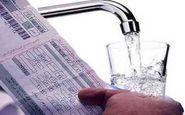 آب برای تهرانی ها مجانی می شود؟