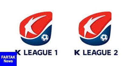 یک بازی فوتبال در کره جنوبی به خاطر کرونا به تاخیر افتاد
