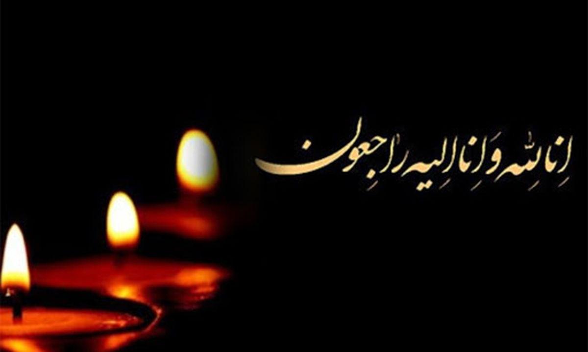 همسر حجت الاسلام راستگو آسمانی شد