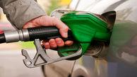مصرف بنزین ایرانیان رکورد زد