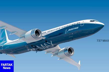 پرواز بویینگ 737 مکس بر فراز آسمان ایران ممنوع شد