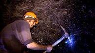 فوت یک شهروند اسفراینی در معدن سرب و روی آلبلاغ