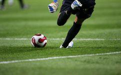 دیدارهای هفته بیست و پنجم لیگ دسته اول فوتبال