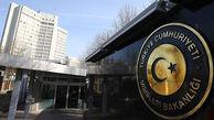 ترکیه، اروپا را به مداخله در امور داخلی خود متهم کرد