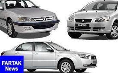 آغاز پیش فروش ۱۱ محصول ایران خودرو از فردا + شرایط
