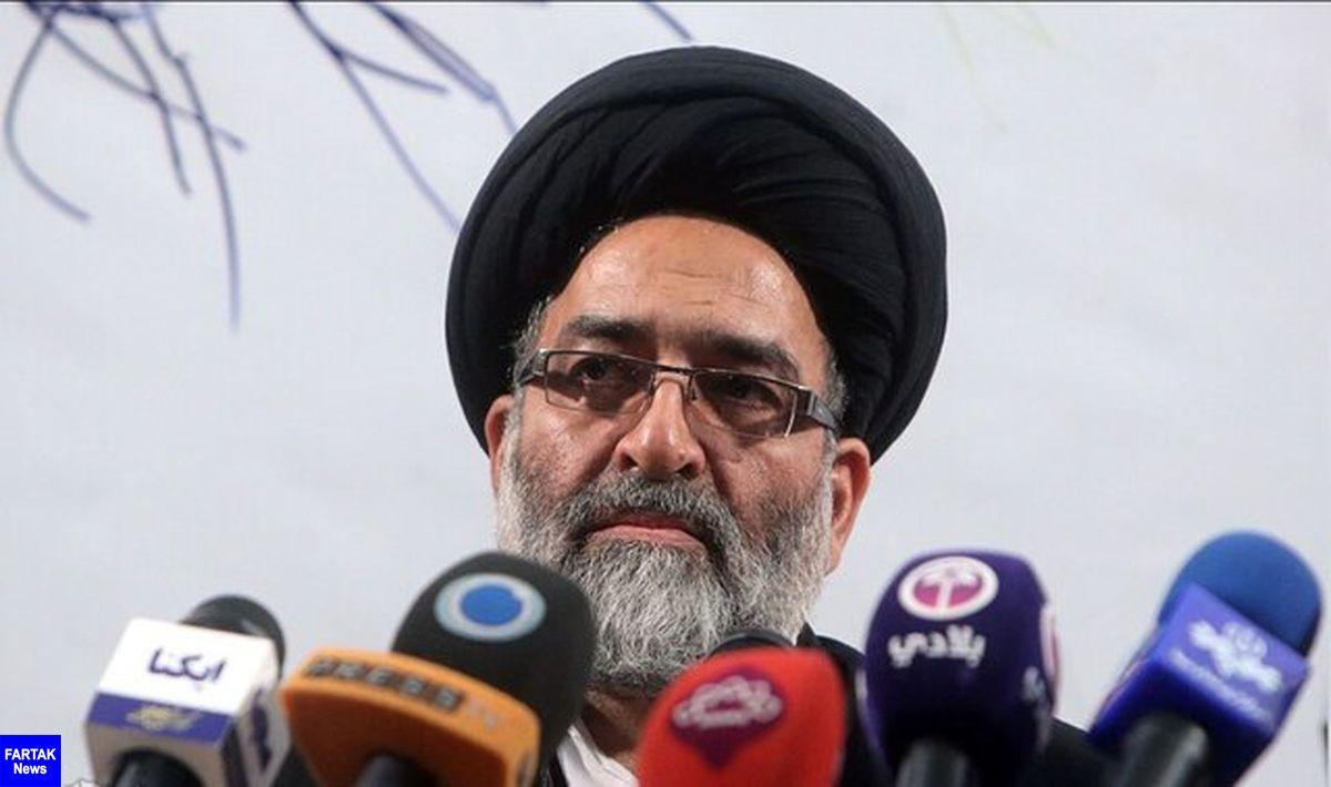 مراسم اربعین سردار سلیمانی در مصلای تهران برگزار میشود