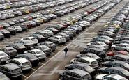 خالی شدن حباب قیمت خودرو /پژو2008 بیست میلیون ارزان شد / مزدا 3 و استپ وی 9 تا 10 میلیون سقوط کردند