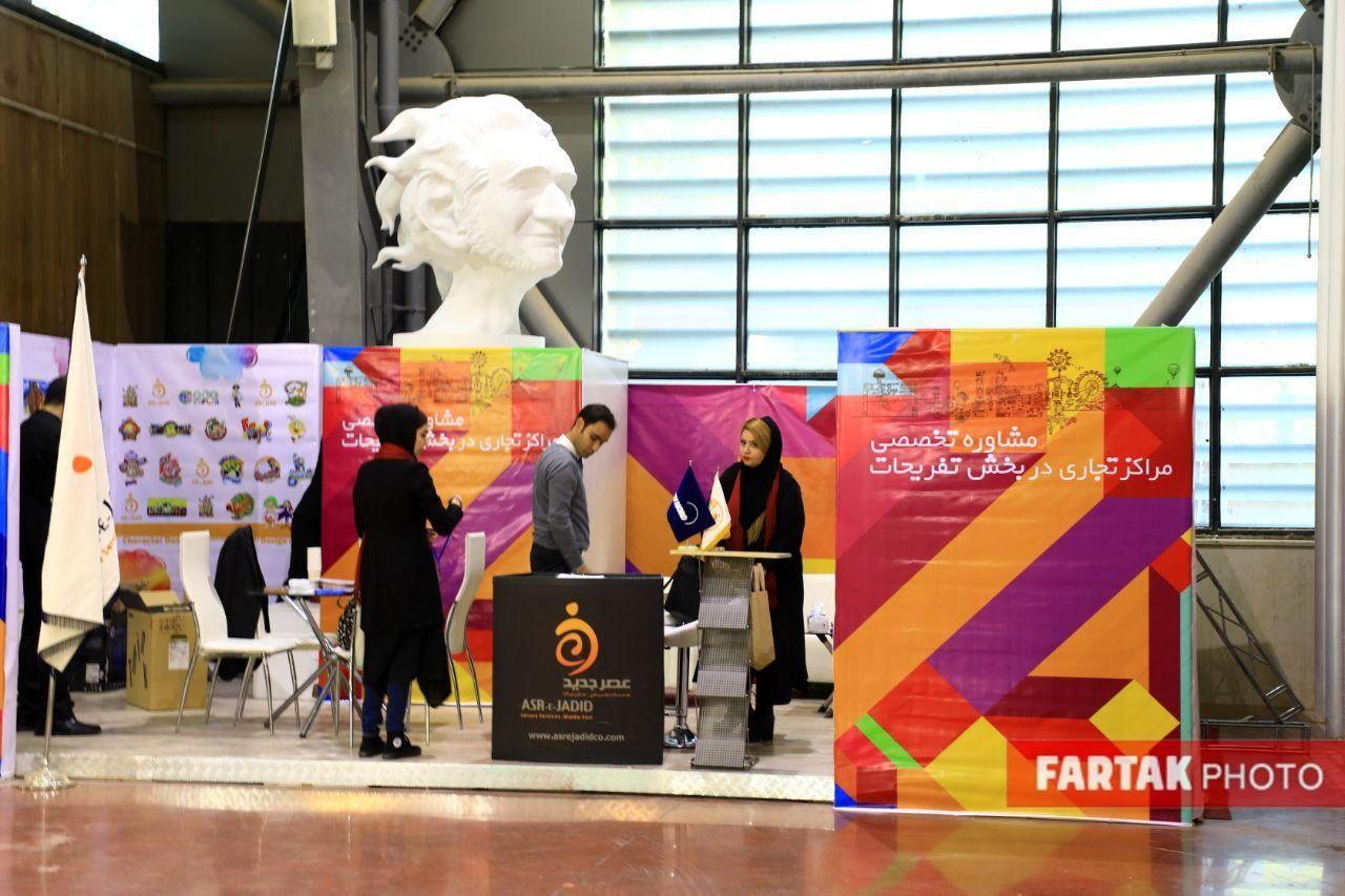 اولین نمایشگاه بین المللی مراکز خرید ، مجتمع های تجاری