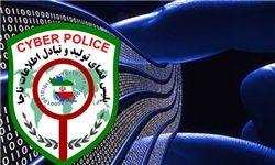 سرپرست پلیس فتا استان بوشهر منصوب شد