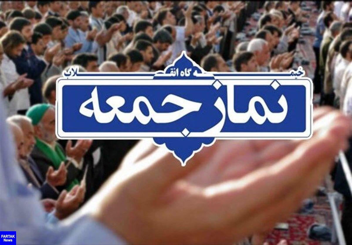 امروز نماز جمعه در کرمانشاه برگزار نمی شود