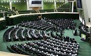 طرح دوفوریتی نمایندگان برای مالیات بر خانههای خالی فردا در صحن به رأی گذاشته میشود