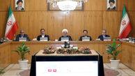تأکید رئیس جمهور بر توسعه گردشگری در کشور