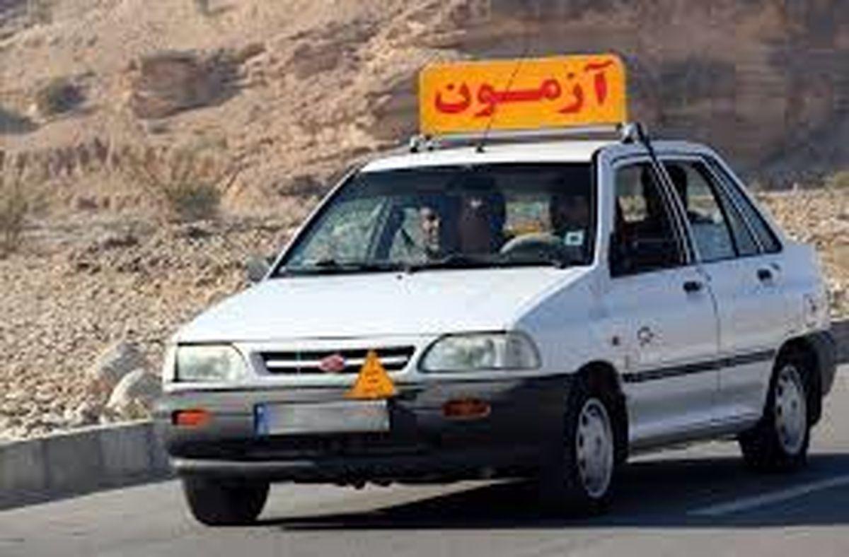 مجوز احداث آموزشگاه های رانندگی در کرمانشاه صادر می شود