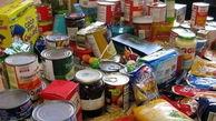ممنوعیت صادرات برخی کالاها برای حمایت از دهکهای پایین و جلوگیری از قاچاق و رانت بوده است